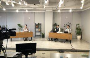 一般社団法人グリーンビルディングジャパン様主催「GBJシンポジウム2020」